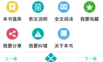 又一福利_又土又木手机免费查规范app已更新至2.2.0版本