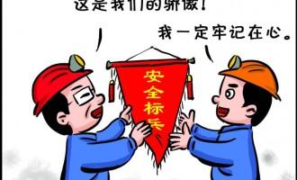 河南省建设工程安全监督备案申请表2016年新表