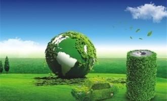 绿色建筑评价标识项目备案表和绿色建筑评价标识证书编号规则