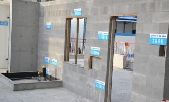地下室防水和卫生间防水工程质量样板引路方案