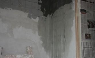 外墙渗漏防治重点