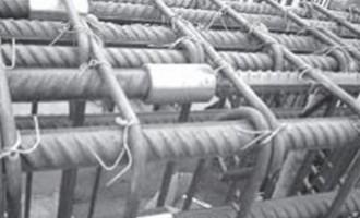 钢筋与混凝土技术-高强钢筋应用技术