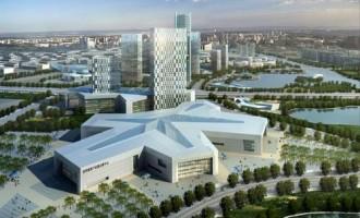 住房和城乡建设部办公厅关于成立部科学技术委员会建筑产业转型升级专业委员会的通知
