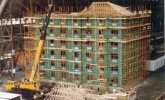 住房和城乡建设部办公厅关于成立部科学技术委员会建筑工程抗震设防专业委员会的通知