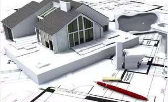 装配式混凝土建筑技术体系发展指南(居住建筑)信息化管理