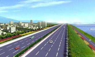 住建部:勘察文件技术审查要点(2020版)-市政基础设施工程