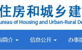 大连市住房和城乡建设局关于印发《大连市2021年绿色建筑工作要点》的通知