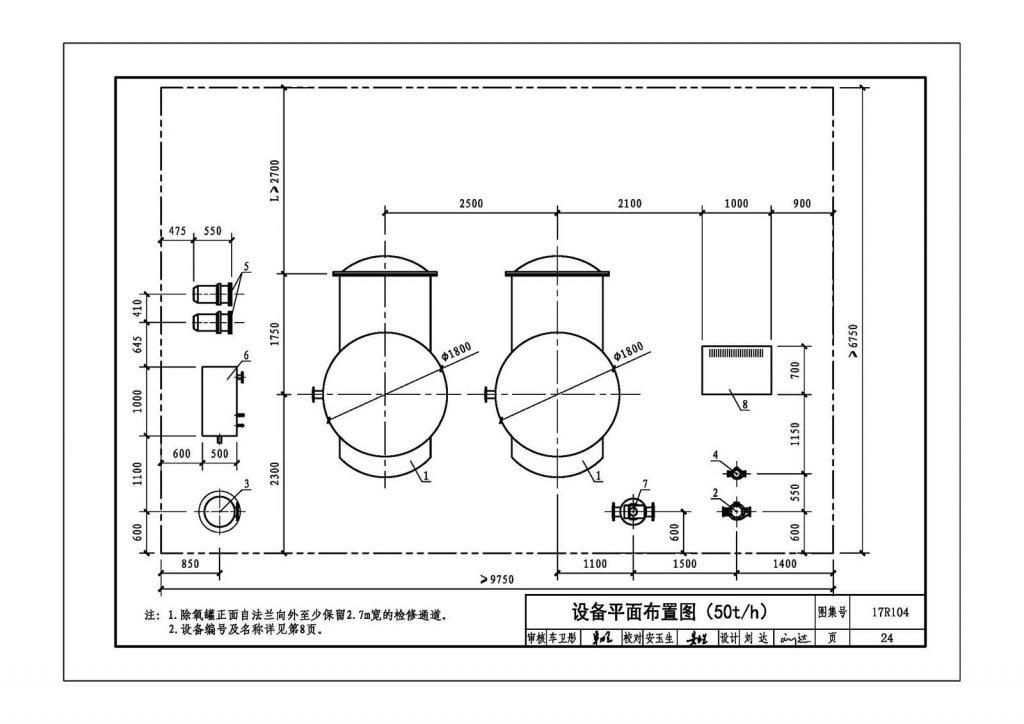 联合除氧系统设备平面布置图